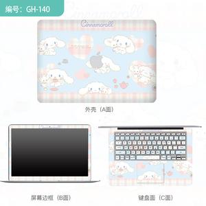 笔记本贴膜适用苹果macbookair13全包macbookPro13.3电脑AIR13.3外壳贴纸12全套11保护膜15.4套16寸配件2020