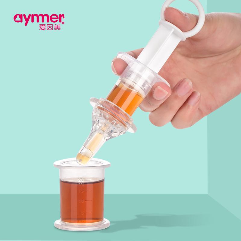 【爱因美】婴儿喂水喂药神器防呛喂奶器