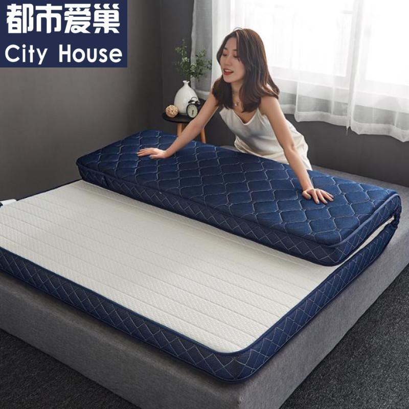 乳胶记忆棉床垫软垫加厚海绵垫被家用榻榻米垫子单人学生宿舍褥子,可领取5元天猫优惠券