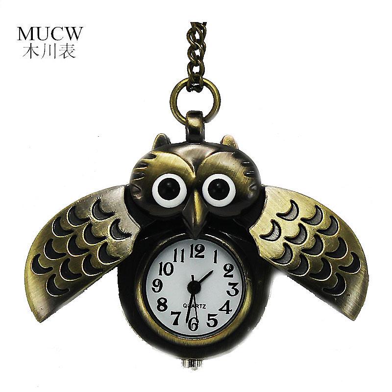 Карманные часы Артикул 40525401499