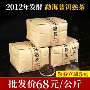 成本冲量1000g 云南普洱茶熟茶散茶散装勐海熟普洱茶叶醇厚耐泡