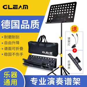 专业乐谱架吉他古筝琴谱架便携式可折叠家用架子鼓小提琴曲谱架