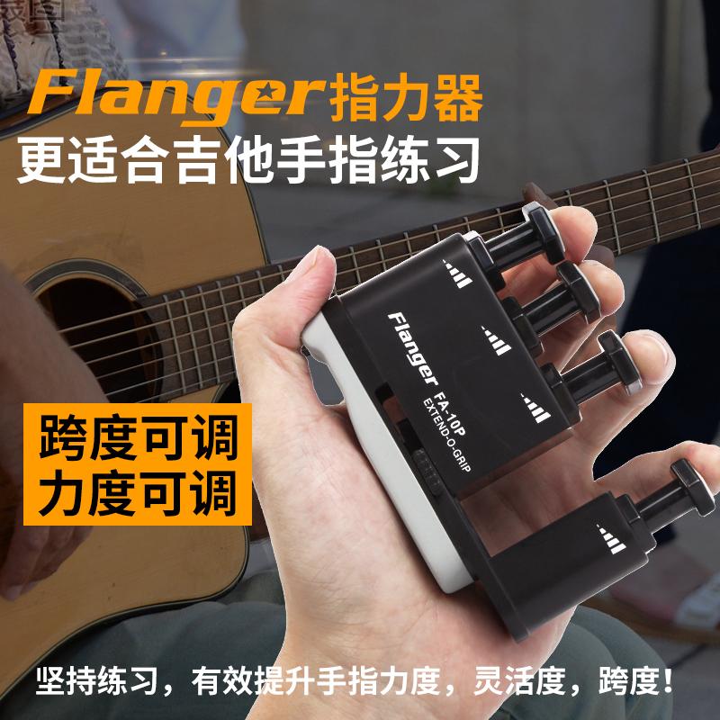 Палец гидравлика гитара палец обучение палец гидравлика гитара палец дух живая тренер гитара силомер практика палец устройство