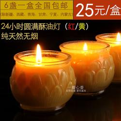 佛前酥油灯盏蜡烛供佛灯24小时供灯家用佛灯长明灯莲花祈福蜡烛灯