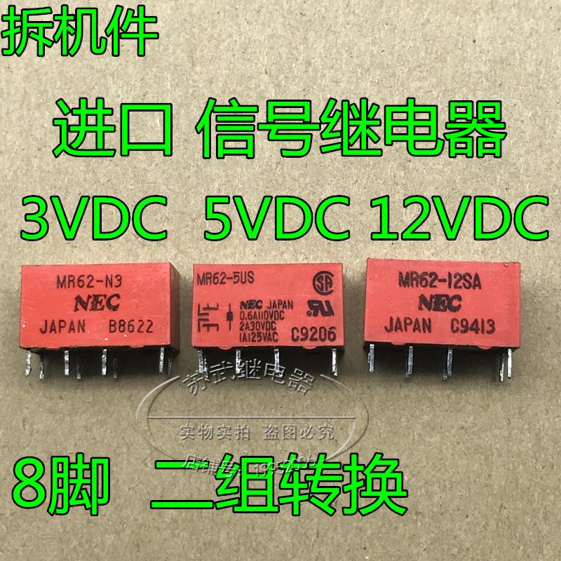 ��急�源 信��^�器MR62-N3 3V MR62-5US MR62-12SA MR62-24 8�_