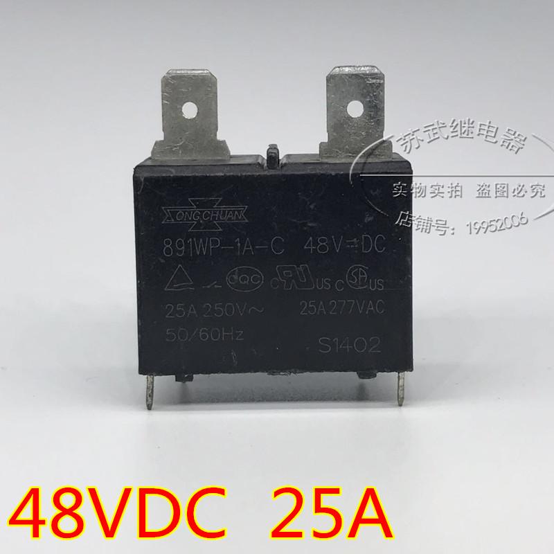 大电流继电器 48VDC 891WP-1A-C 48V 继电器 25A 277vac 可直拍