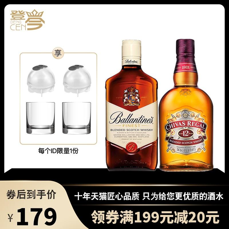 百龄坛特醇芝华士12年苏格兰威士忌500mL双瓶套装组合进口洋酒