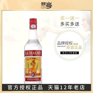 法国拉莫尼白朗姆酒RUM原装进口烈酒洋酒基酒烘培调莫吉托鸡尾酒
