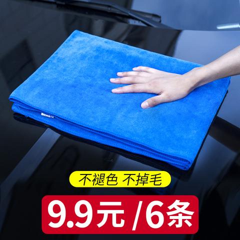 加厚洗车毛巾车用吸水擦车布专用巾不留痕不掉毛大号抹布刷车工具