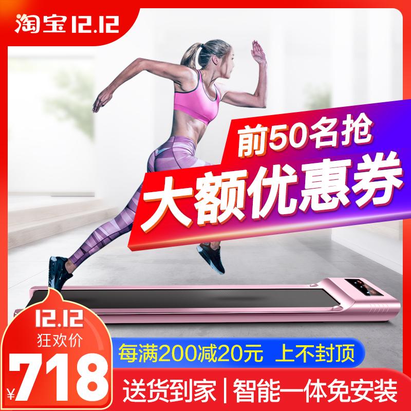 平板跑步机家用款减肥女小型迷你简易折叠超静音室内抖音走步机