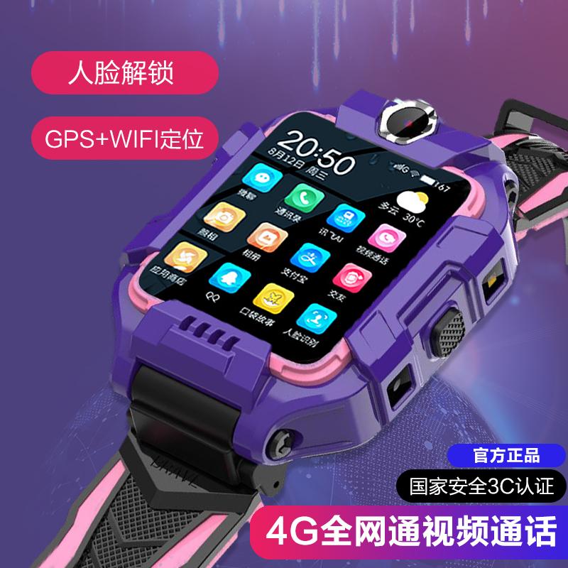 小学生天才电话手表智能儿童手表Z6高清双摄像头防水防摔4G全网通图片