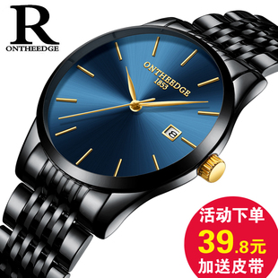 超薄时尚 潮流机械精钢带石英表手表简约男士 正品 腕表学生防水男表