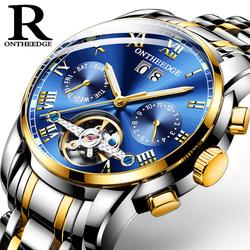 手表男全自动机械表陀飞轮镂空防水潮流男士手表品牌十大品牌瑞士