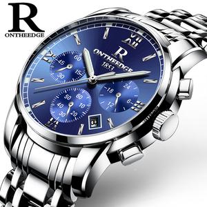 手表男男士手表运动石英表超薄防水时尚潮流夜光精钢带男表手腕表