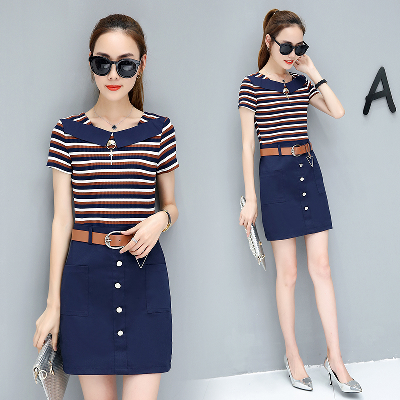 Dress womens fake two-piece suit autumn 2020 new Korean striped skinny covered skirt splicing one-step skirt