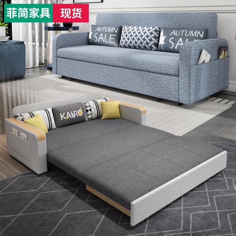 沙发床小户型可折叠双人1.8米 客厅多功能坐卧两用经济型伸缩单床
