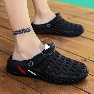 洞洞鞋男士韩版潮流室外穿拖鞋个性两用凉拖防滑夏季包头沙滩凉鞋图片
