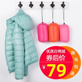 2019轻薄短款修身显瘦韩版羽绒服