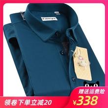 湖蓝色加厚弹力纯羊毛内胆纯色衬衣 恒源祥彩羊保暖衬衫 男长袖