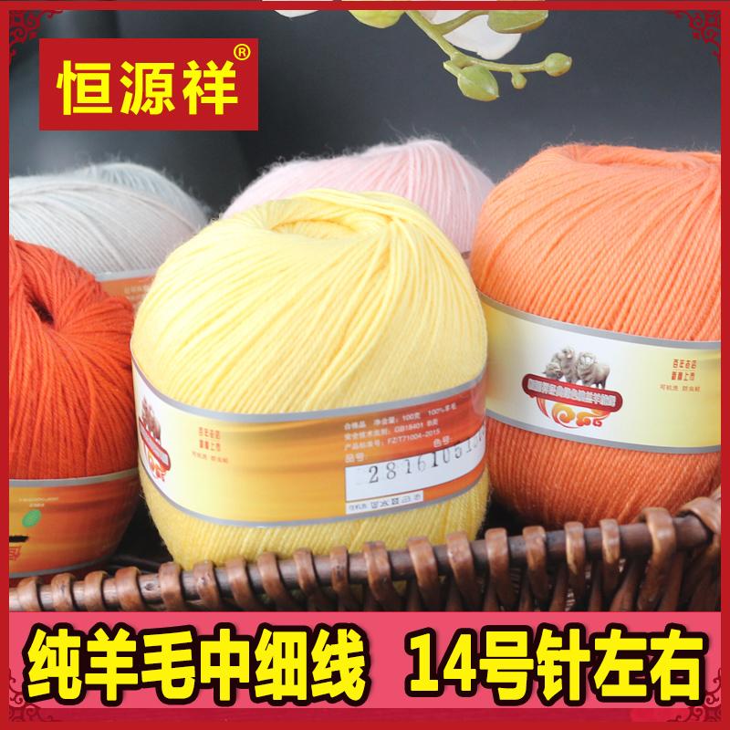 Пряжа для машинного вязания Артикул 40206989416