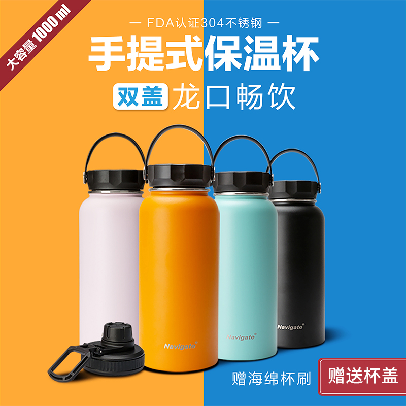 Insulated cup large capacity 1000ml portable insulated cold water cup mens and womens stainless steel outdoor sports kettle customization
