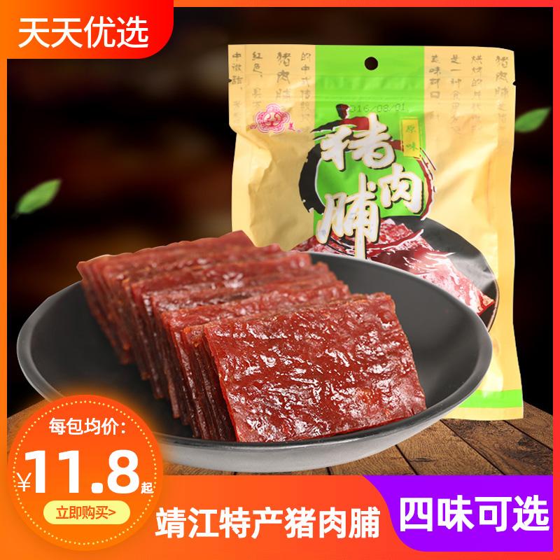 四美肉铺靖江猪肉脯肉干200g原味...