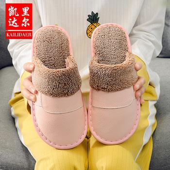 牛皮男女居家防滑冬季棉拖鞋