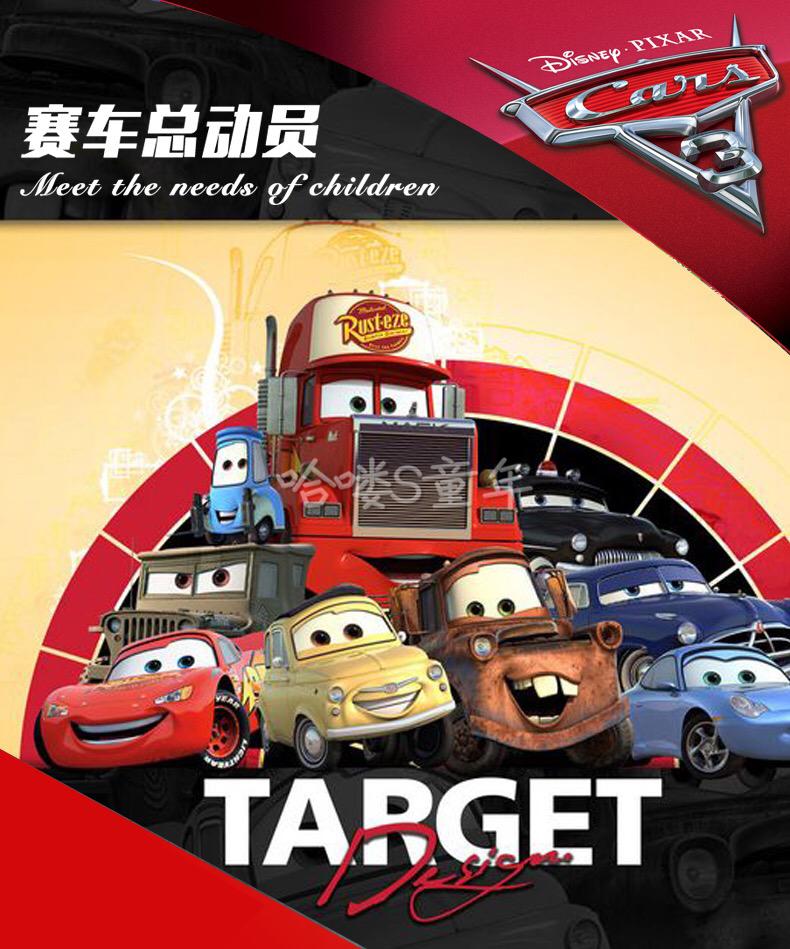 赛车总动员3回力车模型蛋糕情景装饰儿童益智玩具车道路小汽车2