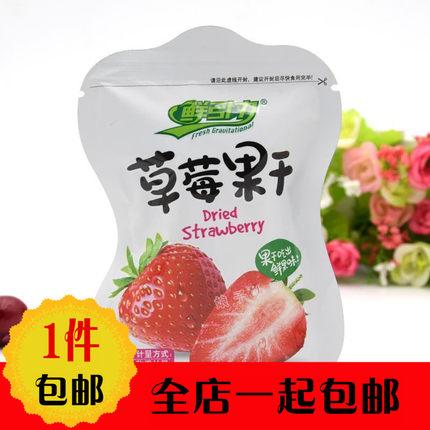 鲜引力草莓果干5斤草莓脯果脯水果干休闲零食散称整箱