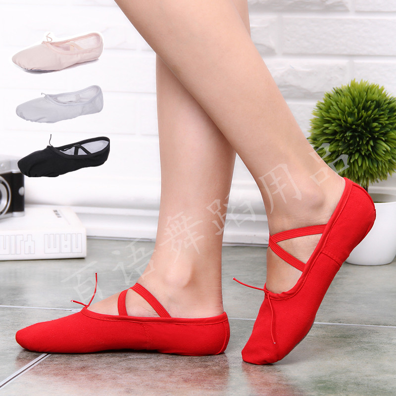 Leather toe cat claw shoes two ballet shoes soft yoga training shoes Chinese dance teachers shoes in spring, summer and Autumn