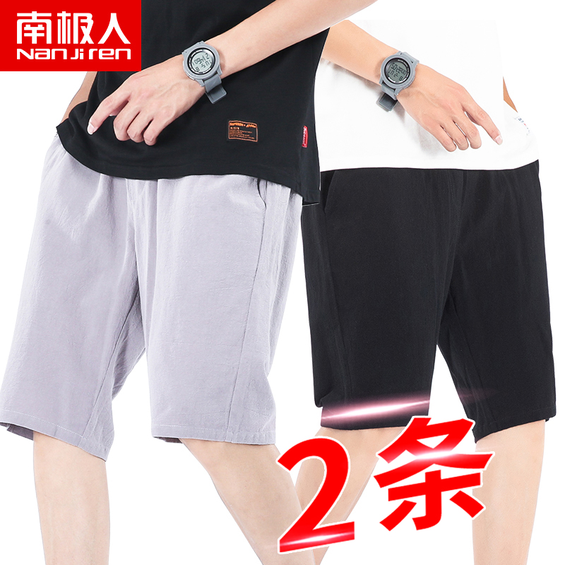 Shorts men's pure cotton linen beach pants summer thin casual pants trend loose straight outside men's pants