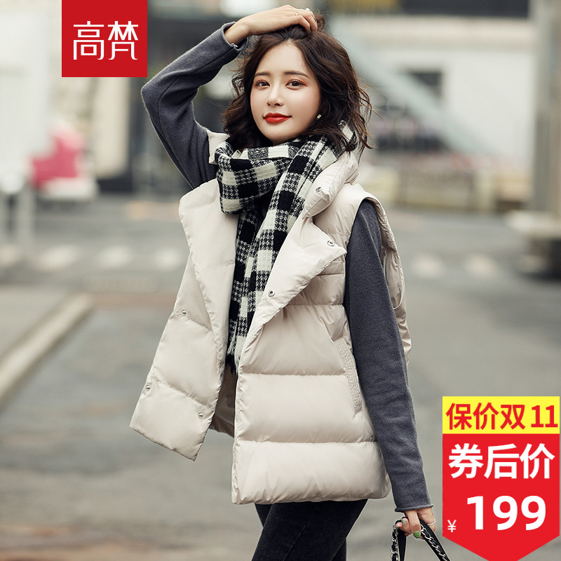 Gofan fashion down vest women's short loose loose autumn and winter outer wear Korean style outer vest jacket tide waistcoat jacket