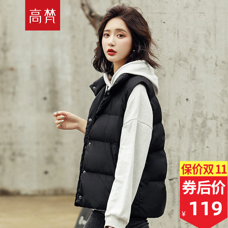Gofan autumn and winter fashion women's short waistcoat with Korean version of white duck down sleeveless small Down Jacket Vest