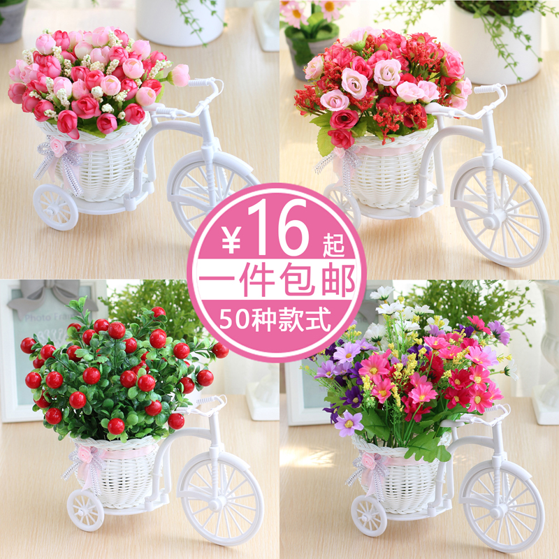 Simulation float set home decorations small ornaments plastic floral ...