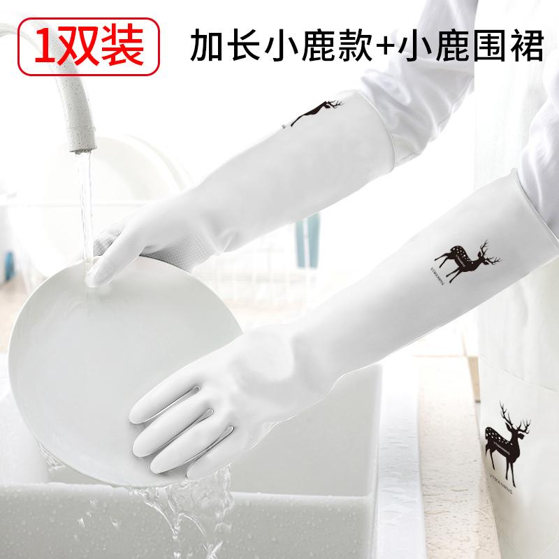 家用洗碗手套女厨房橡胶乳胶家务洗衣服防水塑胶胶皮耐用加绒加厚
