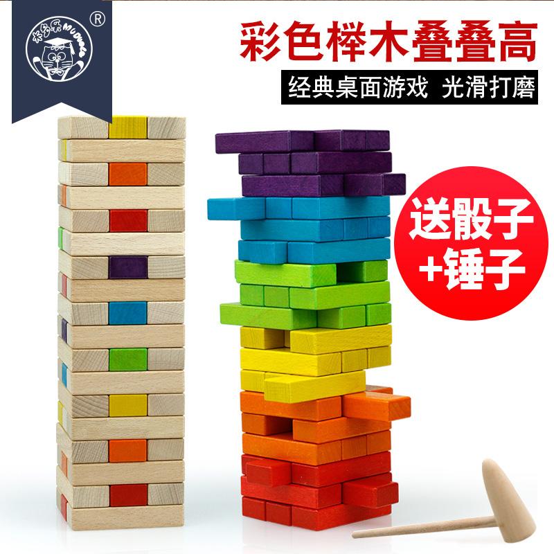 叠叠乐木质彩色大号叠叠高层层叠成人亲子桌面游戏抽抽乐堆抽积木