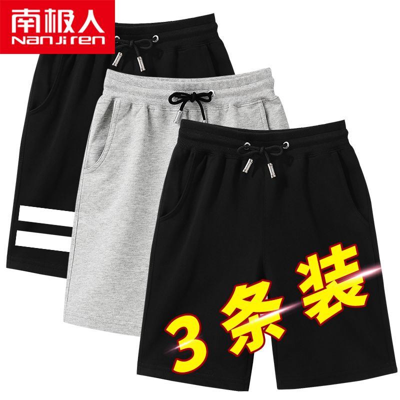 Antarctic Shorts Men's Fashion Summer Leisure Five-point Pants Loose Medium and Large Size Cotton Student Men's Sports Pants