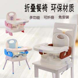 儿童餐椅多功能宝宝安全座椅吃饭椅子婴儿餐桌椅便携可折叠靠背椅图片