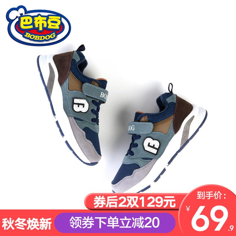 巴布豆2019秋款新款儿童透气运动鞋(用10元券)