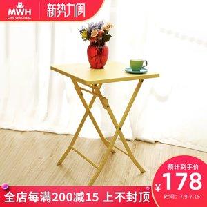 曼好家户外折叠桌便携式阳台简约学习桌小圆桌折叠桌椅家用小餐桌