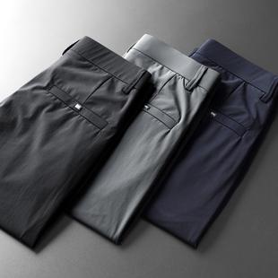 冰丝滑正装休闲西裤子男士夏季超薄款抗皱免烫商务宽松直筒西装裤