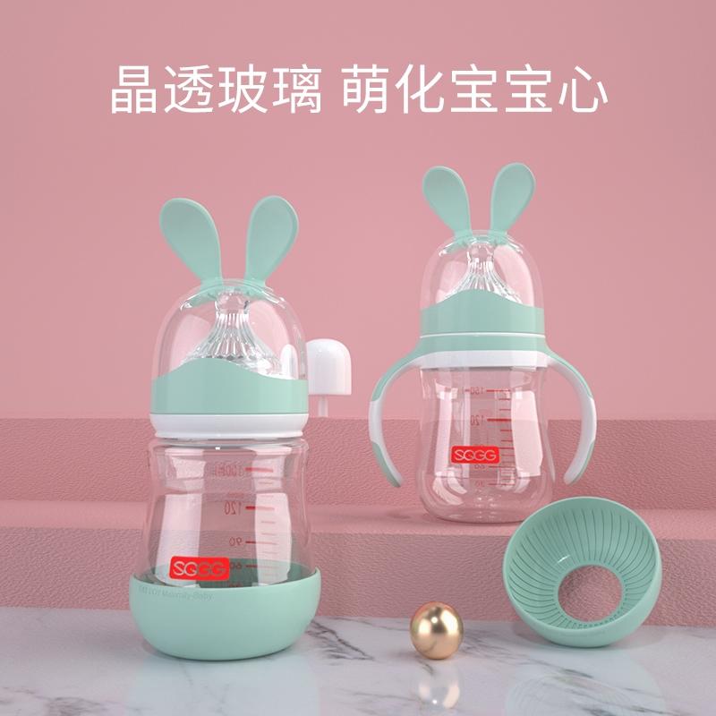 神气果果玻璃奶瓶婴儿新生儿防胀气宽口径防摔初生宝宝用品大小号