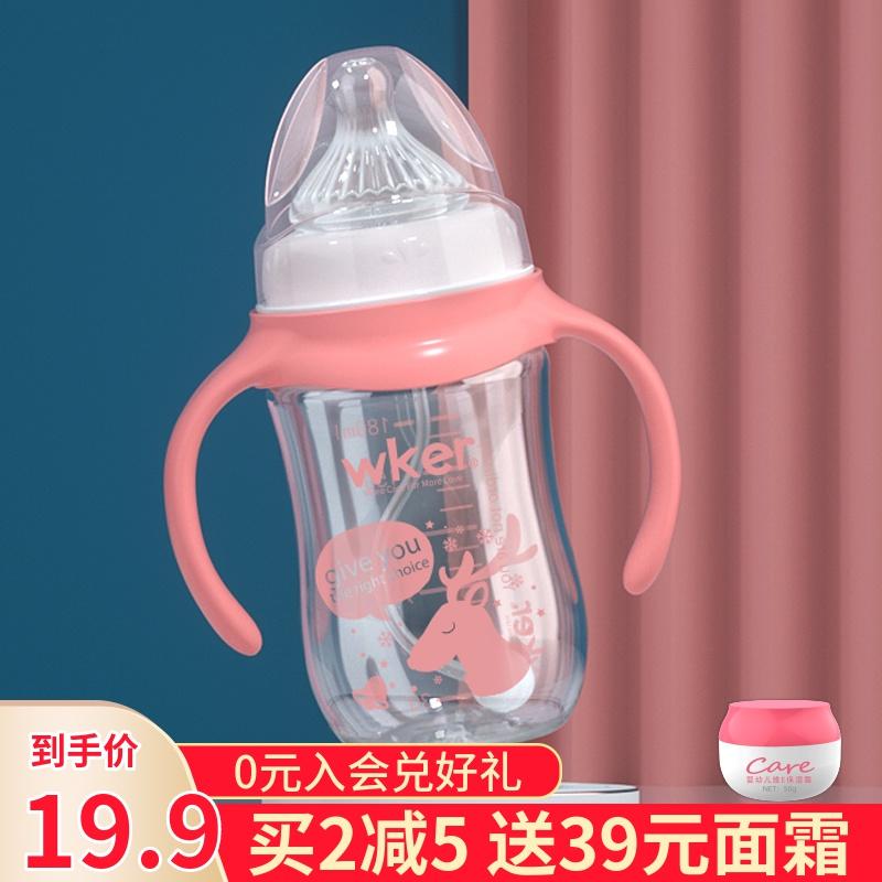 Детские бутылочки Артикул 590442967965