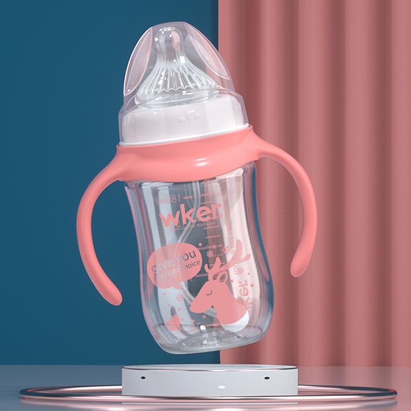 婴儿奶瓶吸管防摔宽口径PP塑料初生新生儿大宝宝防胀气两用喝水杯