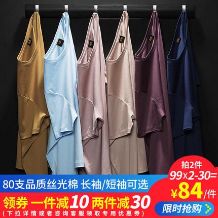 丝光棉长袖短袖t恤男士圆领纯棉半袖宽松冰丝大码衣服夏季潮流丅