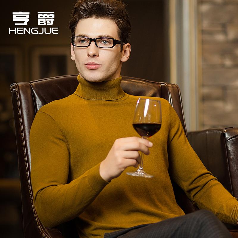 高领毛衣男士纯羊毛衫韩版打底线衣薄款大码加厚针织衫秋冬季潮流