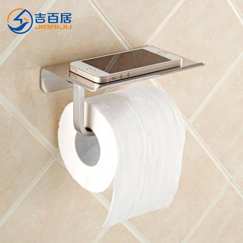 吉百居 304不鏽鋼衛生間紙巾架 廁所紙巾架 紙巾架 帶置物台 加厚