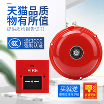 Fire Alarm Fire Alarm Home 4 8 10 12 inch Hotel supermarket factory inspection special fire Bell