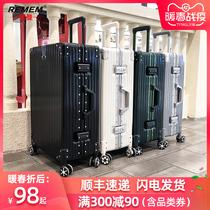 铝合金箱拉杆箱工具箱仪器设备箱五金工具箱可订制做收纳家用小号
