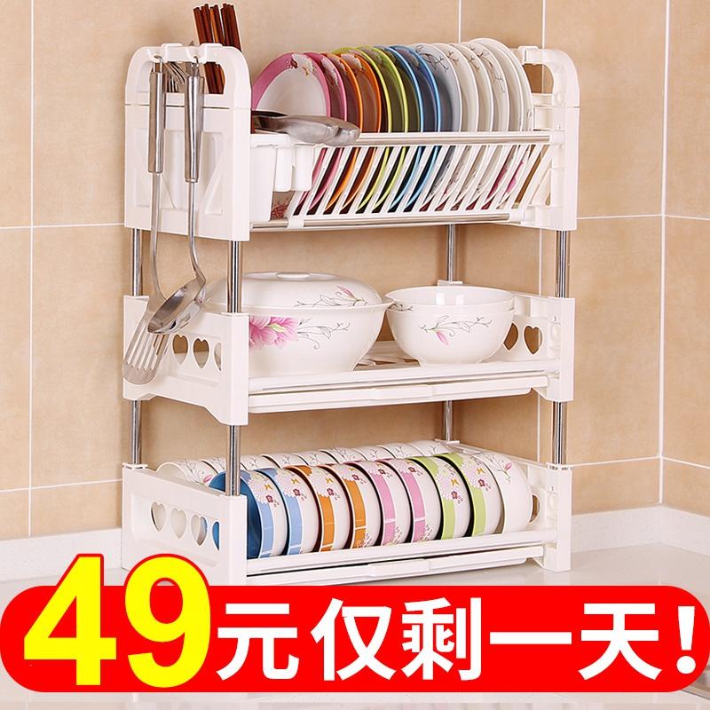 三層碗架碗碟瀝水架臺面廚房置物架箱放碗盤子塑料碗筷收納盒碗柜